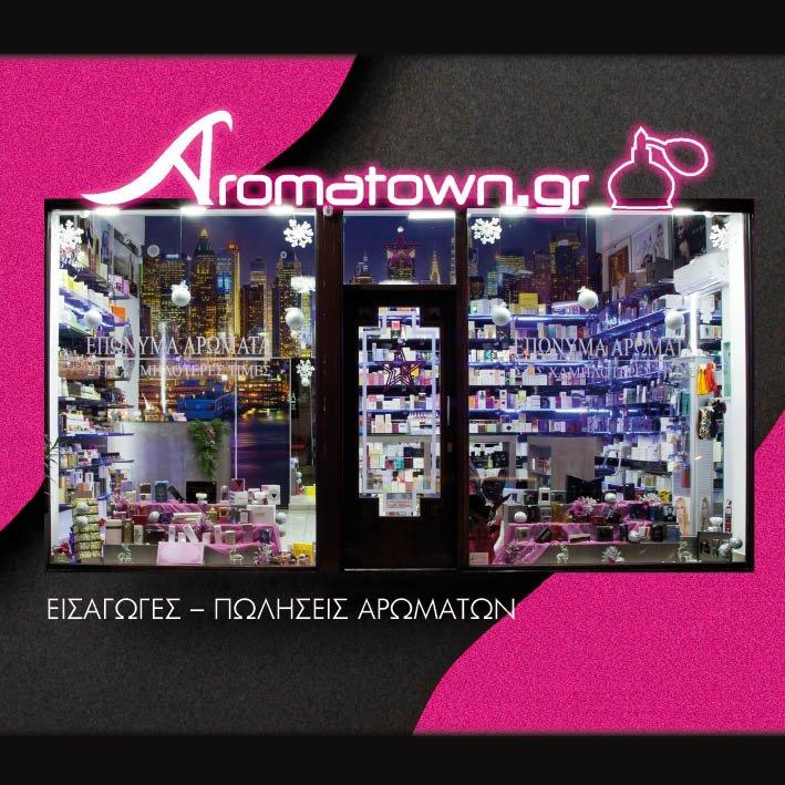 Aromatown.gr  Εισαγωγές – Πωλήσεις Αρωμάτων