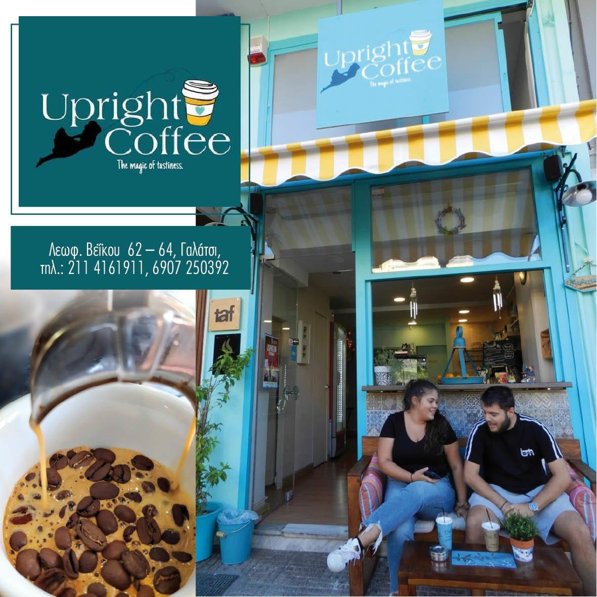 UPRIGHT COFFEE