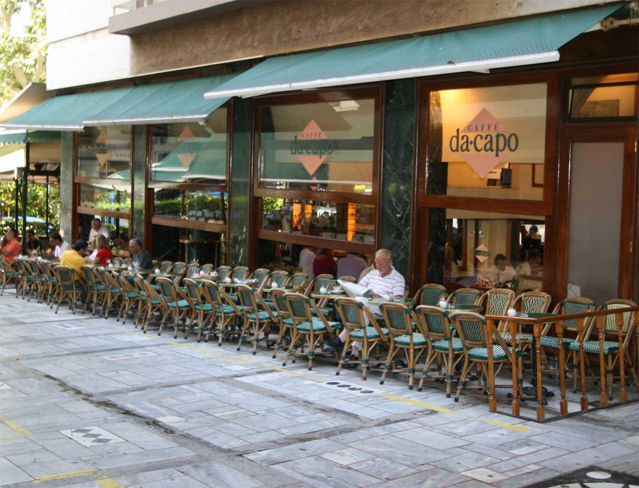 Αποκλειστικό: DA CAPO -Σύμβολο της Αθήνας για τρεις δεκαετίες