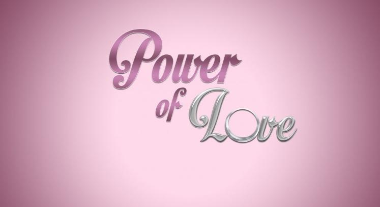 Αυτός είναι ο παίκτης του Power Of Love που έχει παιδί εκτός γάμου