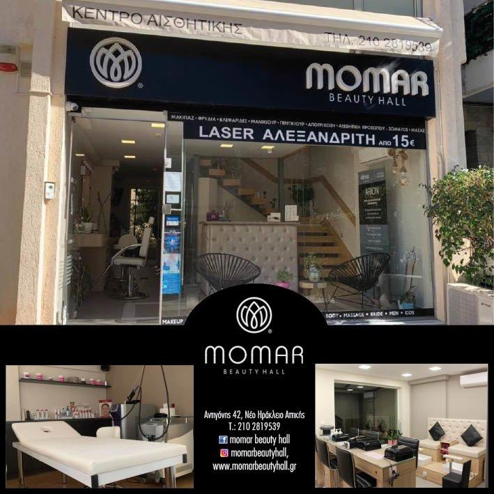 Momar beauty hall