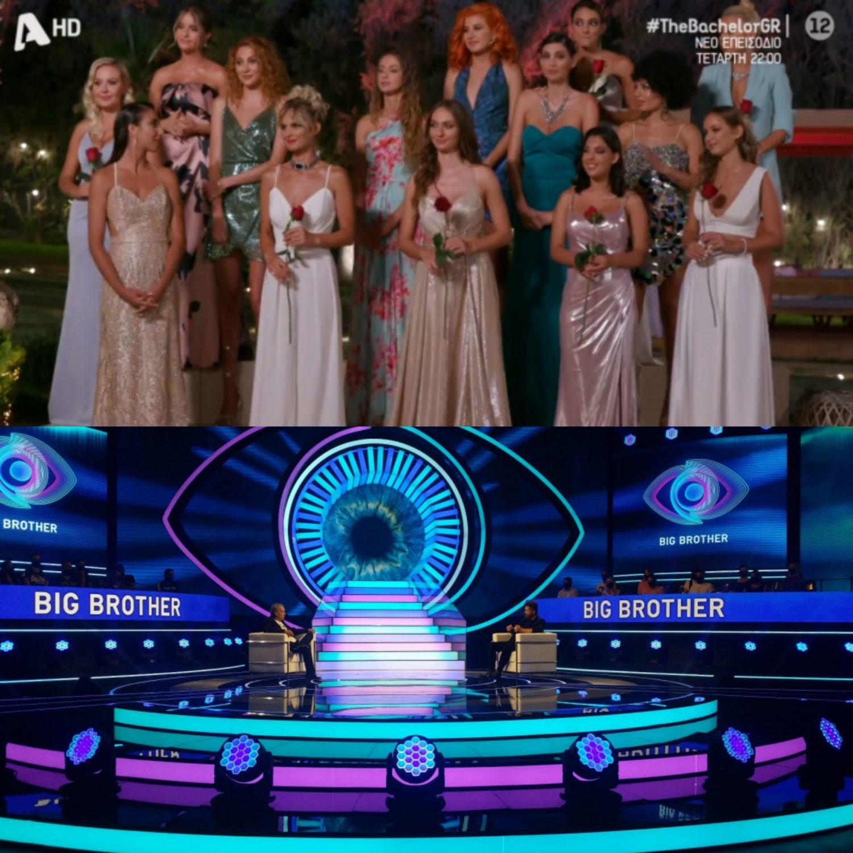 Βραδινή ζώνη-τηλεθέαση: Το Bachelor κατατρόπωσε το live του Big Brother