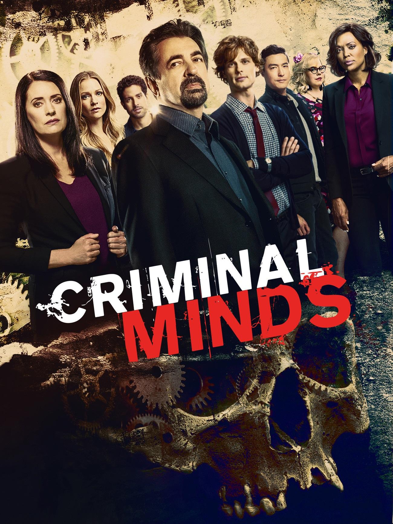 Έρχεται ο τελευταίος κύκλος των Criminal Minds