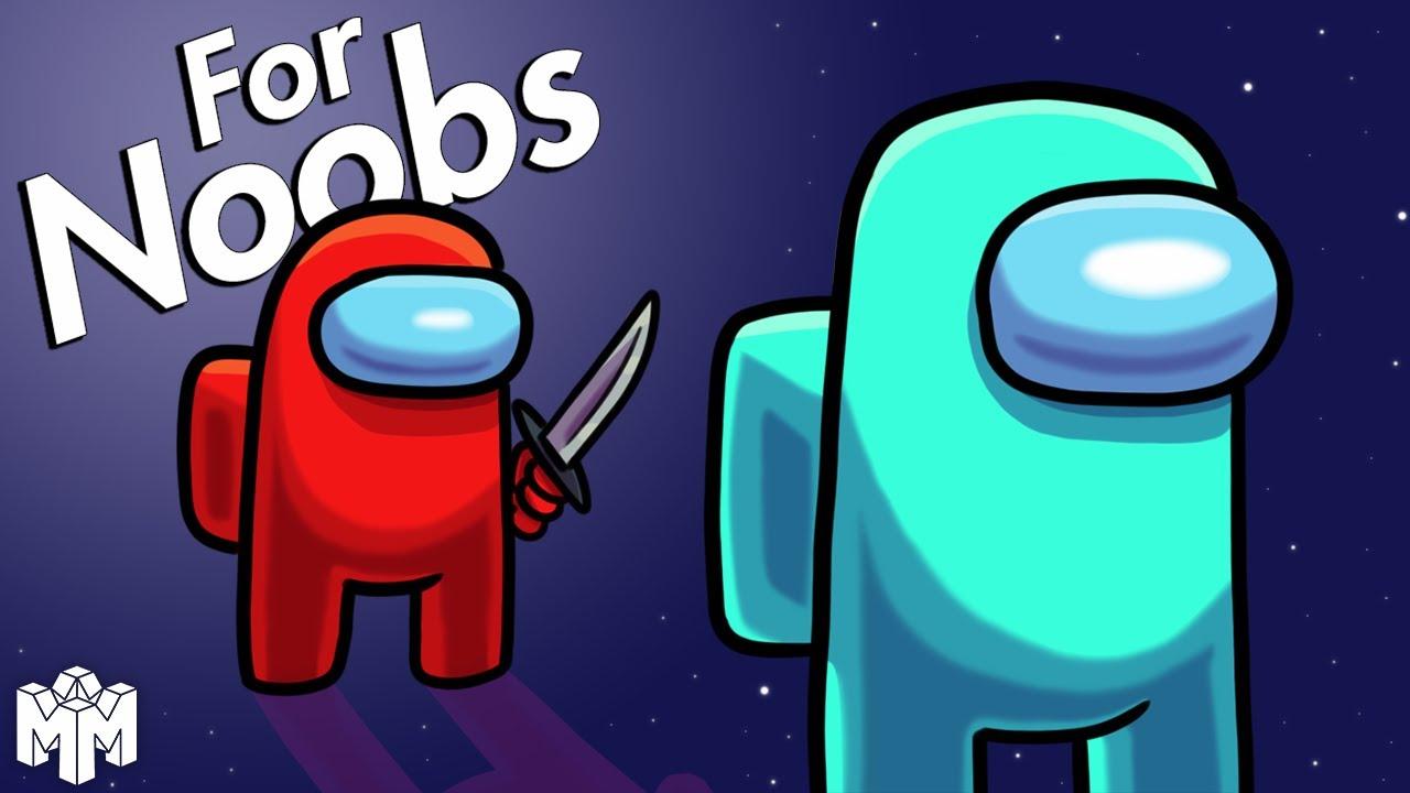 Among Us: το πιο δημοφιλές παιχνίδι του διαδικτύου