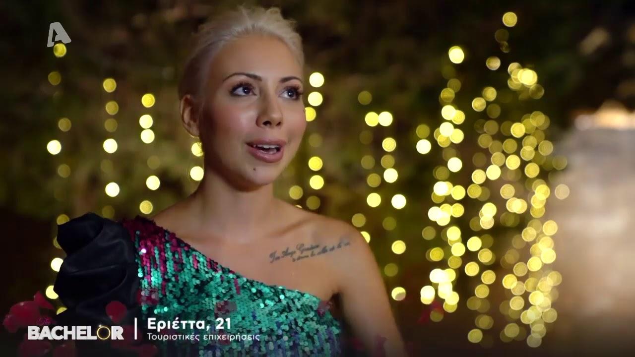 The Bachelor: Αγνώριστη η Εριέττα! Δείτε την όταν έψαχνε… γαμπρό στον Σεφερλή πριν από 4 χρόνια