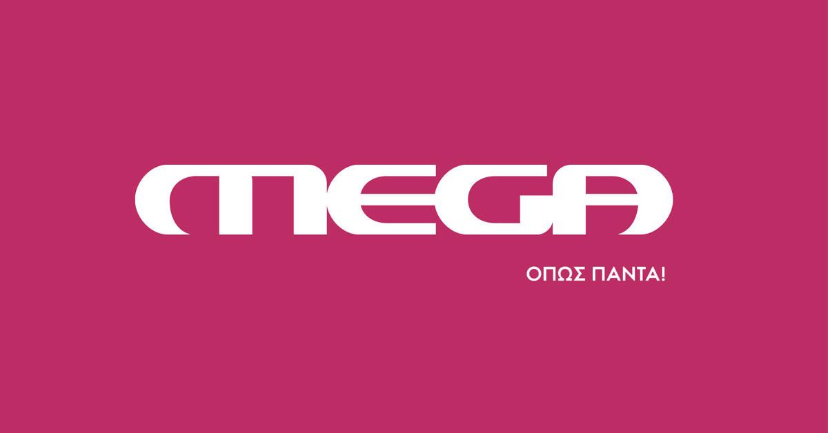 """""""Κόπηκε"""" εκπομπή του Mega! – Η ανακοίνωση του παρουσιαστή"""