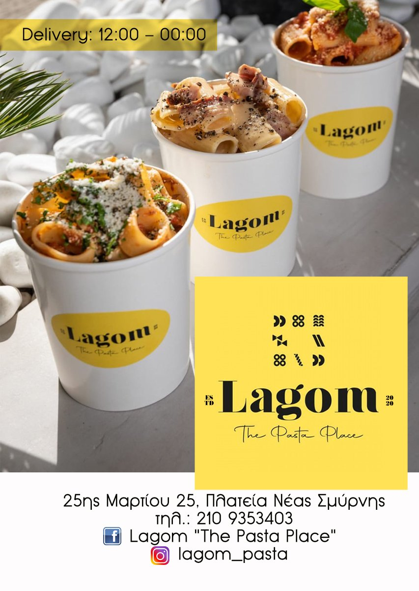 Lagom - The Pasta Place