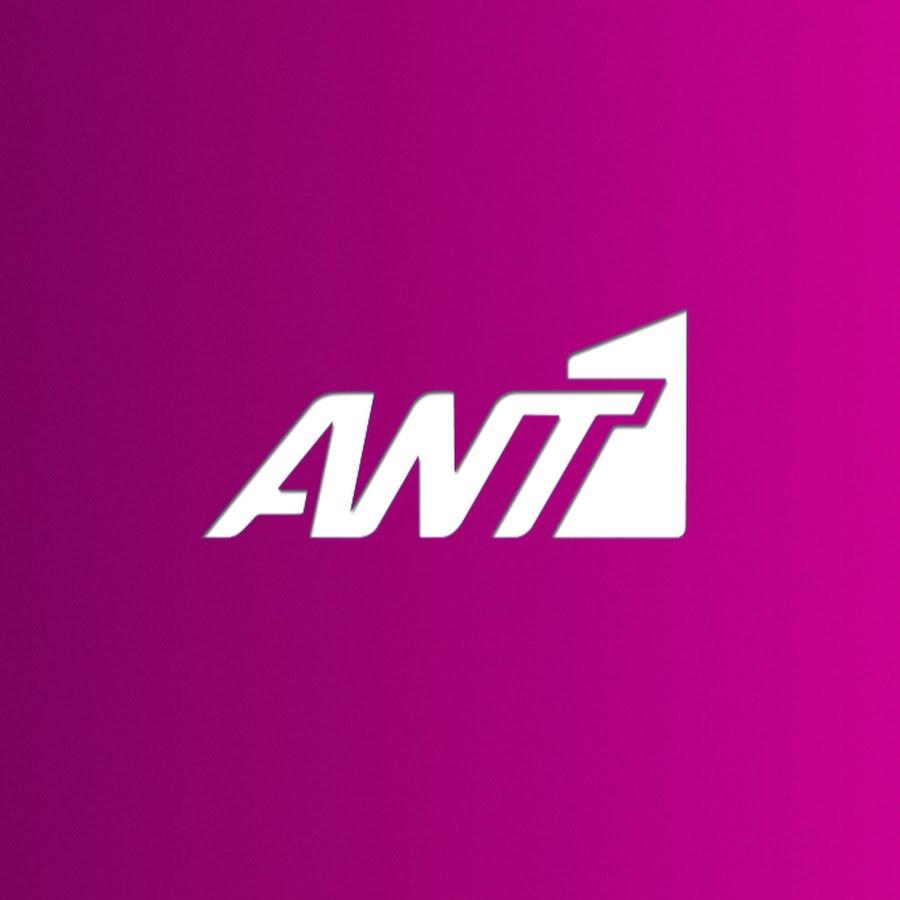 Ο AΝΤ1 αναζητεί παρουσιαστές για τη μεσημεριανή ζώνη του Σαββατοκύριακου στα μπουζουξίδικα και τα θέατρα