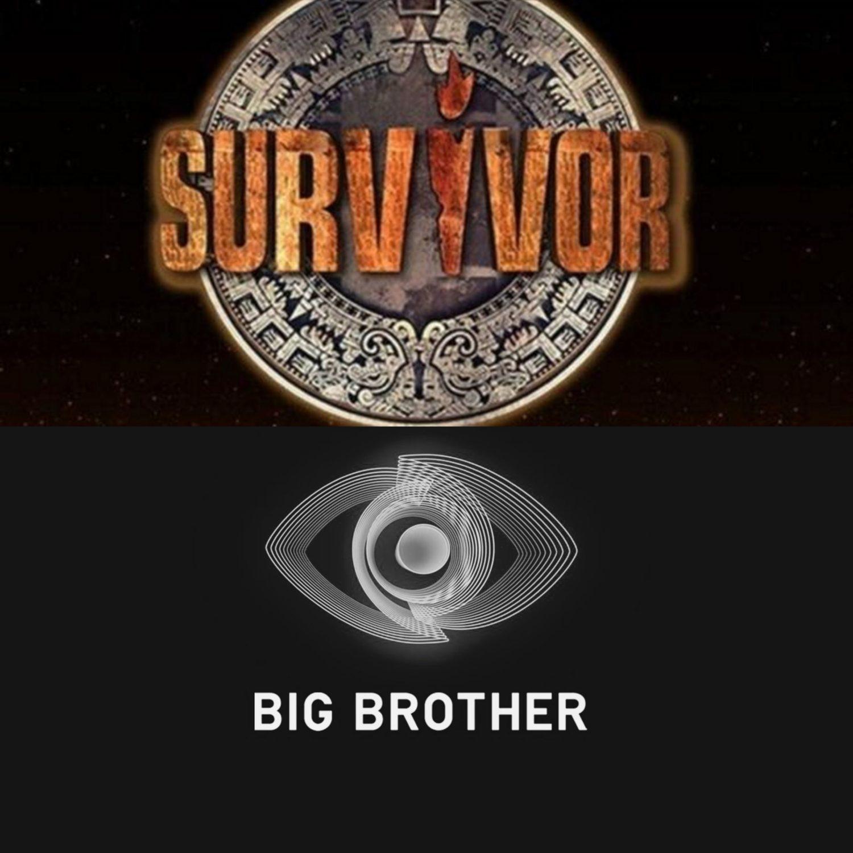Τώρα που βρήκαμε παπά... Ποιος παίκτης μετά το Big Brother μπαίνει στο Survivor