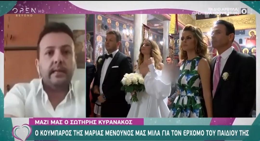 """Ο κουμπάρος της Μαρίας Μενούνος αποκαλύπτει: """"Θα αποκτήσει δίδυμα με παρένθετη μητέρα"""""""