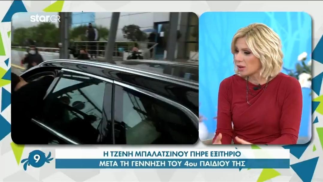 """Κατερίνα Καραβάτου: έβαλε τα κλάματα στον αέρα για την Τζένη Μπαλατσινού: """"Δεν μπορώ να μιλήσω άλλο..."""""""