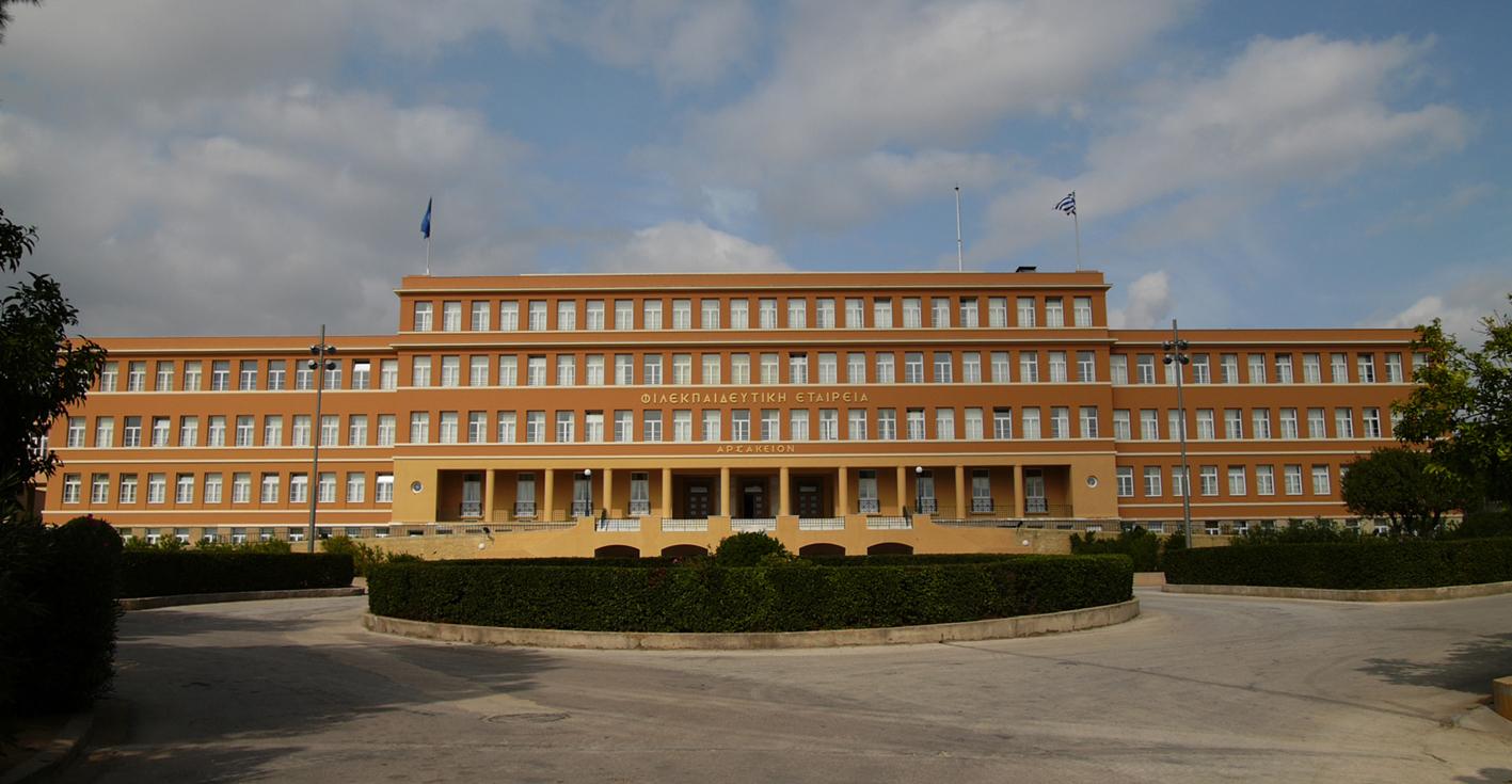 Υπόθεση Λιγνάδη: οι απόφοιτοι του Αρσακείου ζητούν να λογοδοτήσει η διεύθυνση του σχολείου
