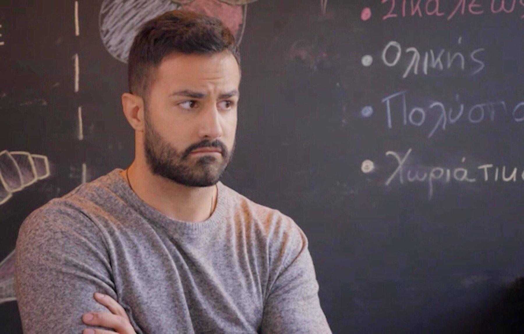 Νίκος Αναγνωστόπουλος: «Μόλις τελείωσε η σειρά ήρθαν τα πάνω κάτω, δεν ήξερα που πάω» δήλωσε συγκινημένος ο ηθοποιός