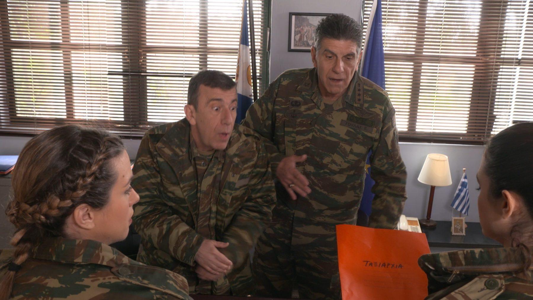 Παρουσιάστε: οι διαφωνίες των διοικητών για τα μέτρα ασφαλείας οδηγήσουν ολόκληρο το στρατόπεδο στο χάος