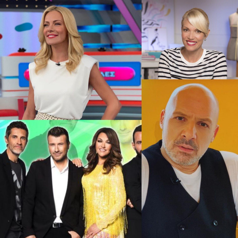 Μεσημεριανή ζώνη τηλεθέαση: Κυρίαρχος ο Νίκος Μουτσινάς αντιστέκεται η Βίκυ Καγιά και η Ζέτα Μακρυπούλια