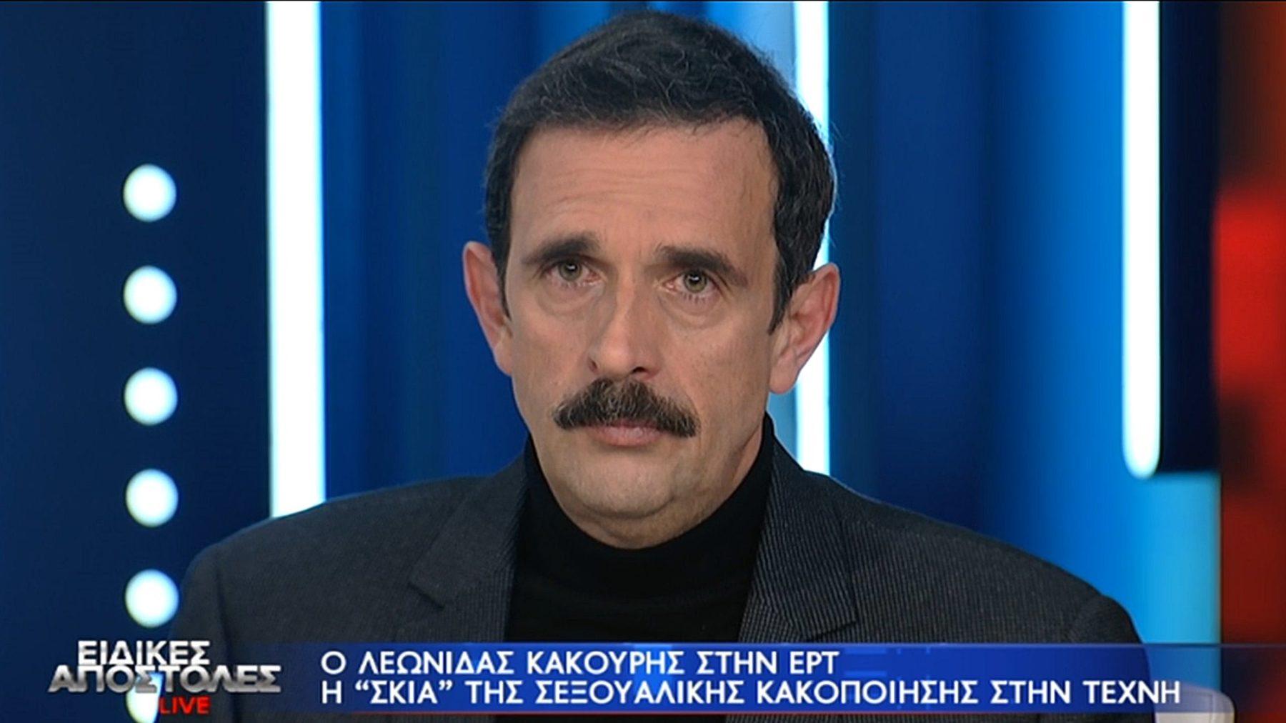 Λεωνίδας Κακούρης: Το συγκλονιστικό δημόσιο μήνυμά του στα θύματα των ημερών «Δεν πρέπει να περπατάμε με σκυμμένο κεφάλι»