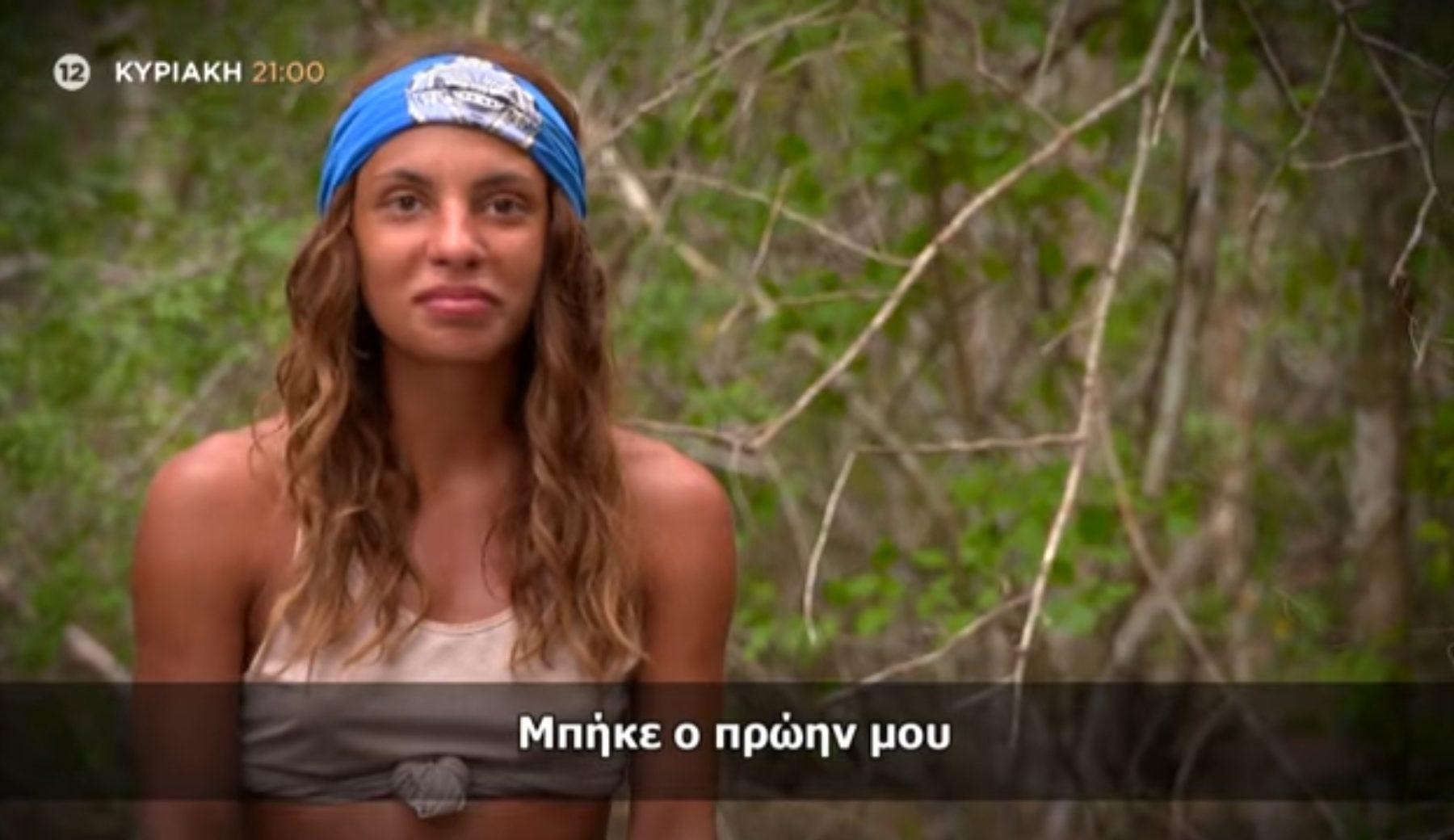 Survivor: Το απίστευτο σοκ της Μαριαλένας όταν αντικρίζει τον πρώην σύντροφο της! Τα πρώτα πλάνα από την απρόσμενη συνάντηση