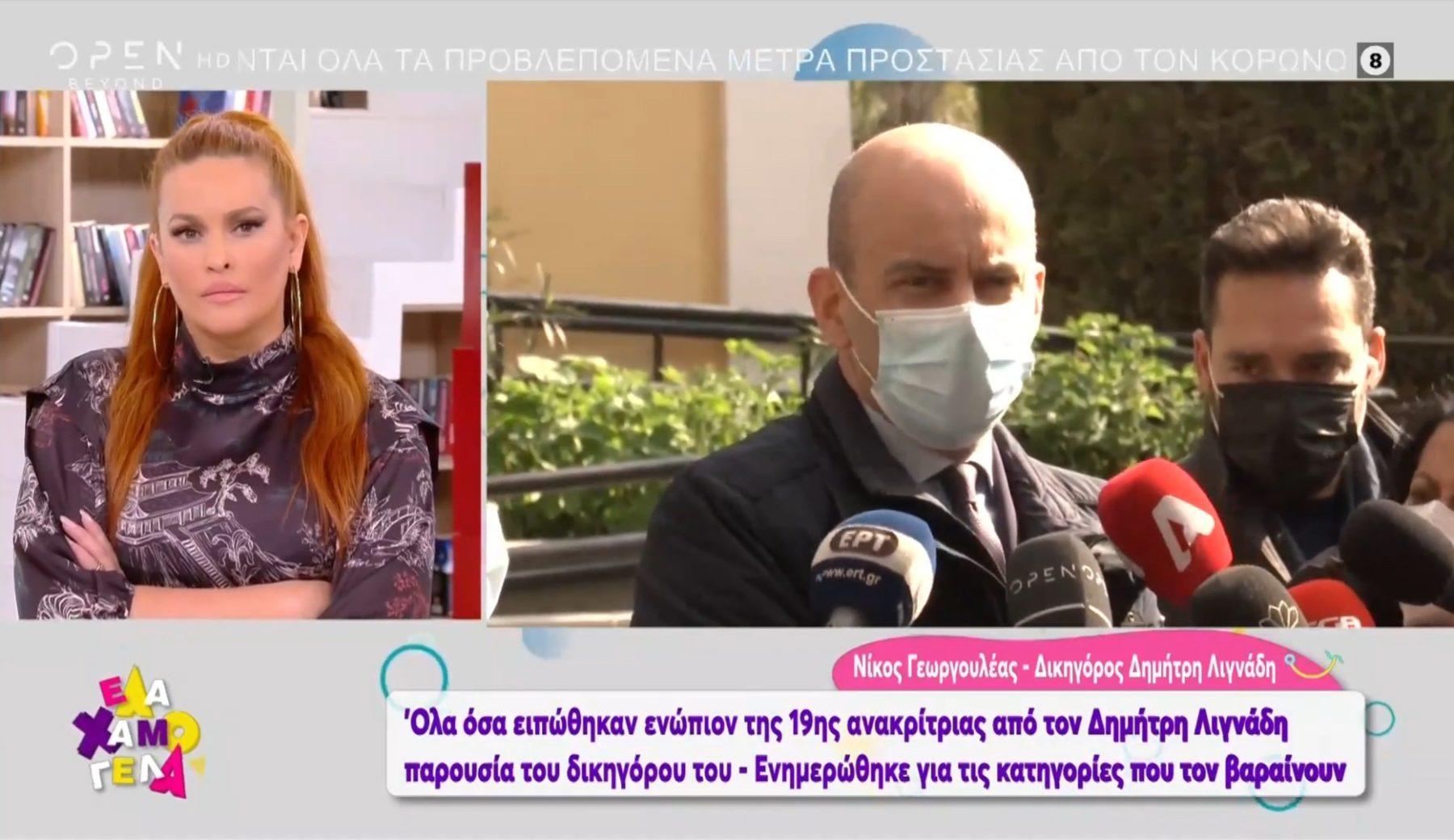 """Οι πρώτες δηλώσεις του συνηγόρου του Δημήτρη Λιγνάδη έξω από το γραφείο του Ανακριτή: """"Ο πελάτης μου δηλώνει αθώος για όλες τις κατηγορίες"""""""