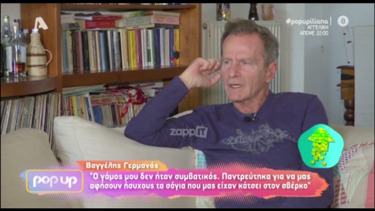 Βαγγέλης Γερμανός: «Το πρόβλημα υγείας μού άφησε πολλά σημάδια που τα επουλώνω γράφοντας τραγούδια» (βίντεο)