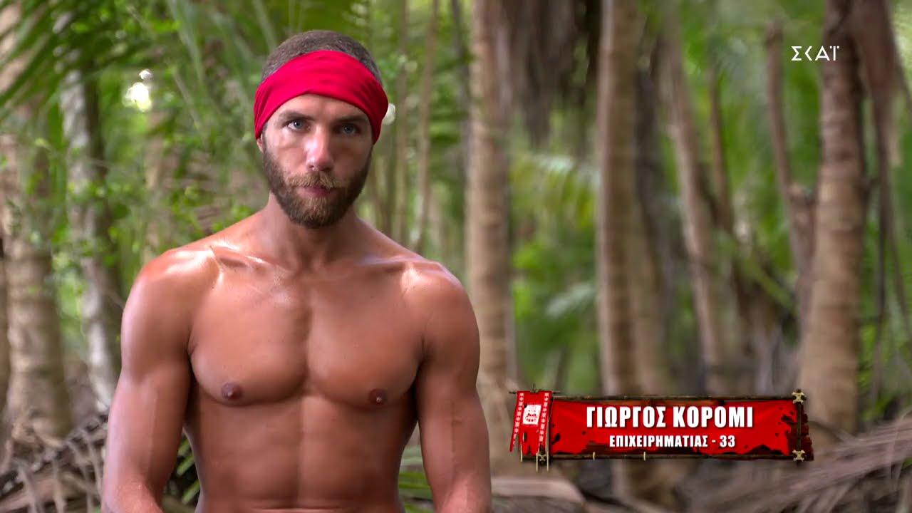 Survivor 4: δείτε την καλλονή σύντροφο του Γιώργου Κόρομι! Εδώ υπάρχει ένας έρωτας μεγάλος (φωτογραφίες)