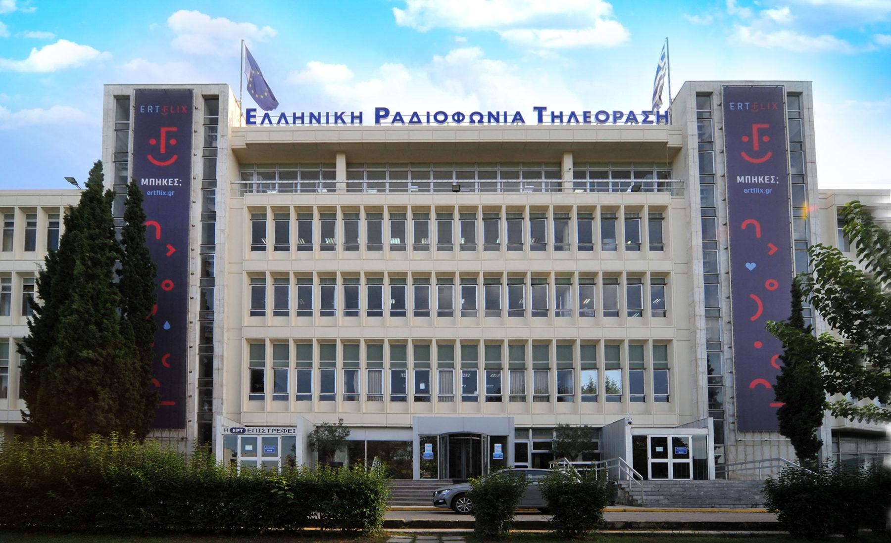 Σε χώρο αναψυχής για τους κατοίκους των δυτικών προαστίων μετατρέπεται το Πάρκο Ραδιοφωνίας της ΕΡΤ στο Ίλιον