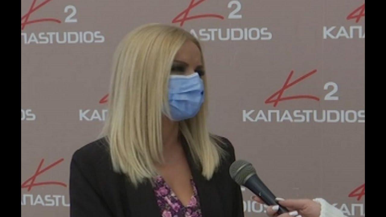 Μαρία Μπεκατώρου: «Φυσικά στενοχωρήθηκα και με την αποχώρηση του Κώστα Δόξα αλλά αυτό είναι πάνω από εμάς» (βίντεο)