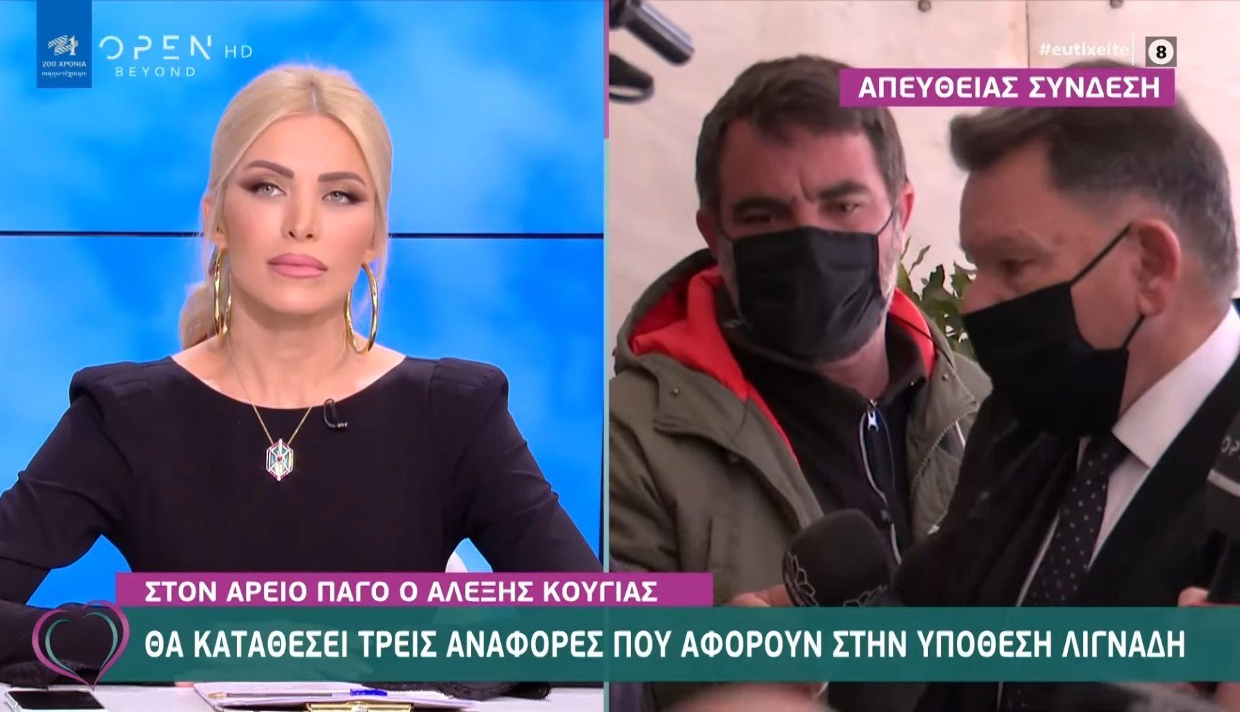 """Τελευταία εξέλιξη: Και νέα επίθεση Αλέξη Κούγια στο Γιώργο Καπουτζίδη και σε δικαστές """" Ποιος είναι ο Καπουτζίδης για να ασχοληθώ σοβαρά μαζί του;"""""""