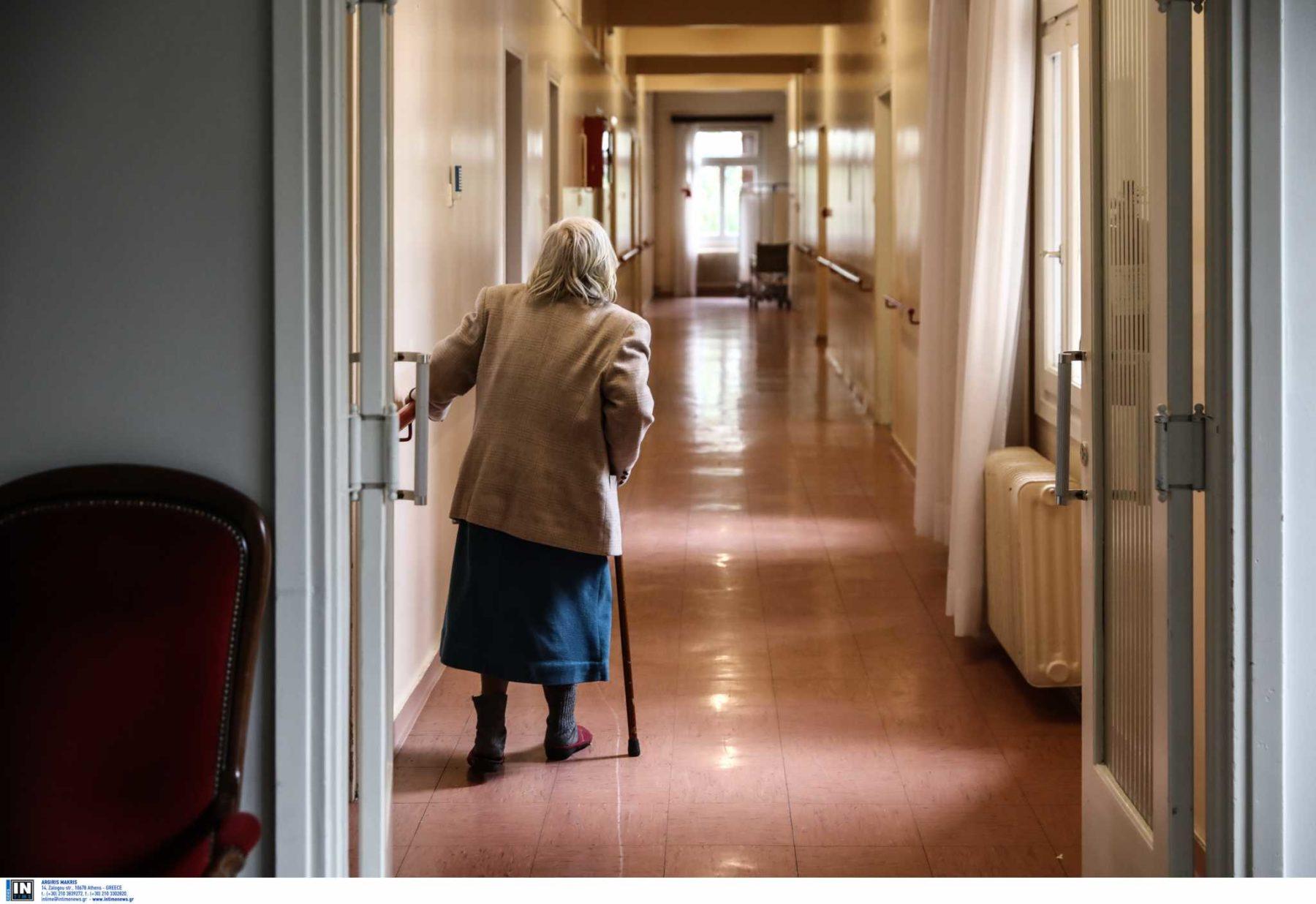 Γηροκομείο στα Χανιά: Ανατριχιαστικές αποκαλύψεις στο φως της δημοσιότητας