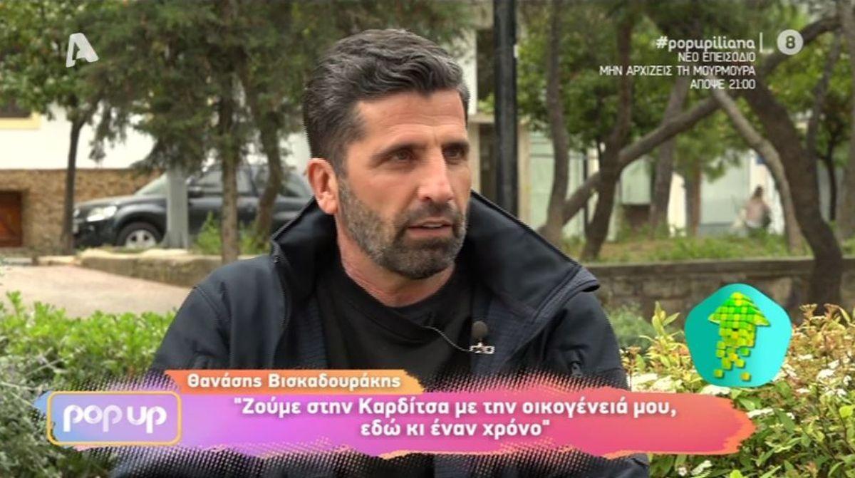 Θανάσης Βισκαδουράκης: «Από τότε που δραπέτευσα από το ορφανοτροφείο θέλω να είμαι έντιμος, να είμαι καθαρός και να μην ρουφιανεύω»