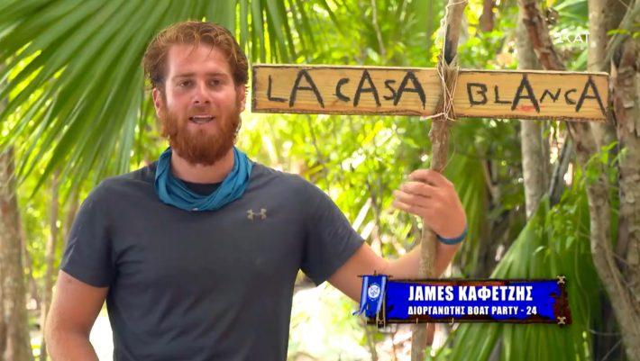 Survivor 4: δείτε τη μητέρα του Τζέιμς Καφετζή και θα πάθετε πλάκα! Απίστευτη ομοιότητα (φωτογραφίες)