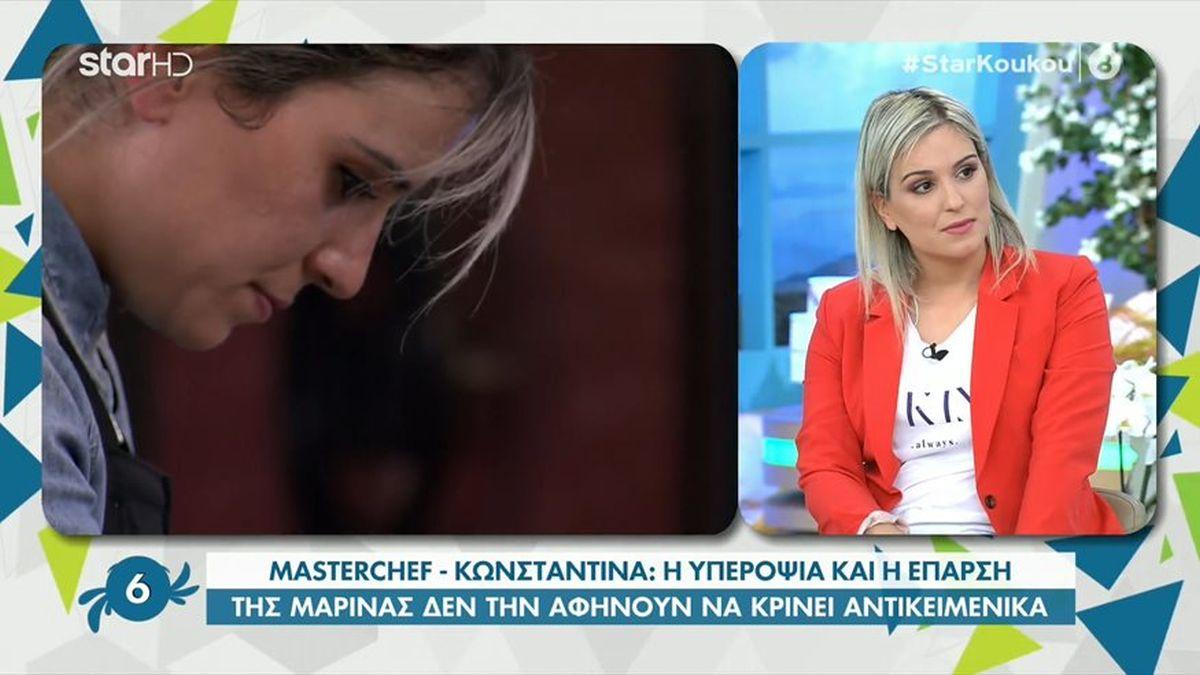 Masterchef 5 - Κωνσταντίνα Σωτηροπούλου: «Τελείωσε το Masterchef, τελείωσε και η Μαρίνα για μένα»