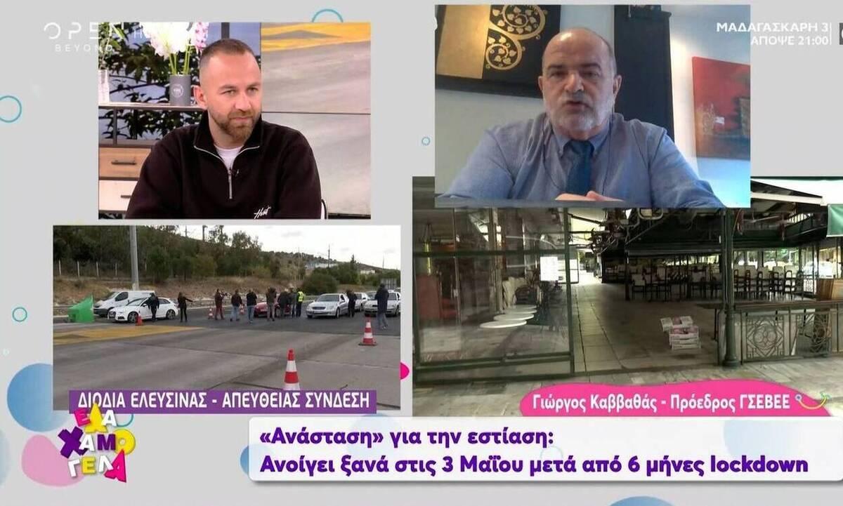 Κώστας Αναγνωστόπουλος: «Εμένα στο μαγαζί μου, μία ημέρα που έβρεχε, μπήκαν μέσα 3-4 άτομα μέσα. Και ενώ έχω και το βίντεο και τις φωτογραφίες, έφαγα ένα πρόστιμο»