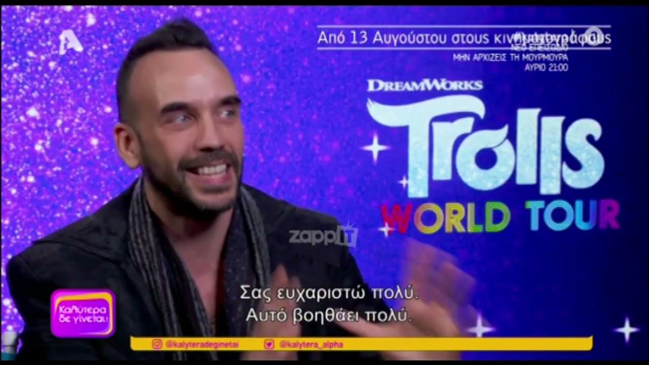 Πάνος Μουζουράκης: «Δεν έχω σπουδάσει ούτε ηθοποιός, ούτε μουσική έχω βγάλει, οπότε δηλώνω τυχερός»