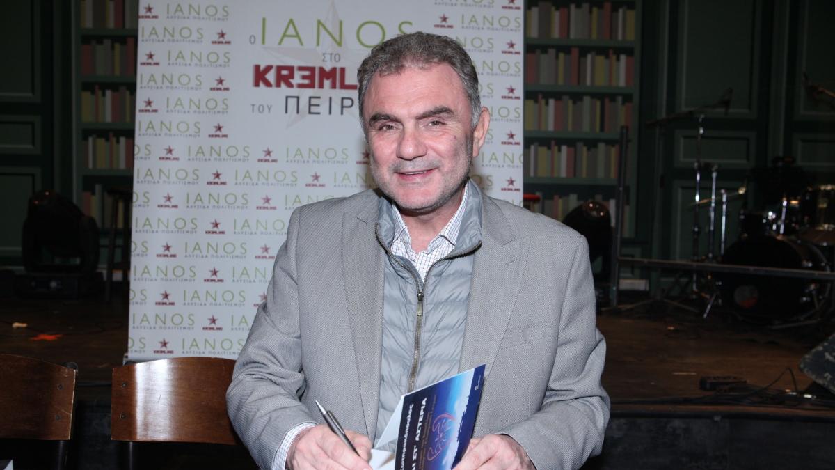 Ο Χρήστος Σωτηρακόπουλος για την απώλεια της συζύγου του – «Έφυγε τζάμπα»