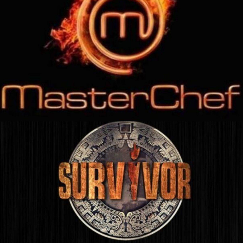 Βραδινή ζώνη ποσοστά τηλεθέασης: Το MasterChef έκλεψε την πρωτιά από το Survivor