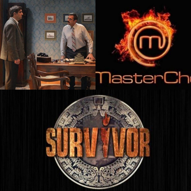 Βραδινή ζώνη-ποσοστά τηλεθέασης: To Survivor βύθισε τον ανταγωνισμό