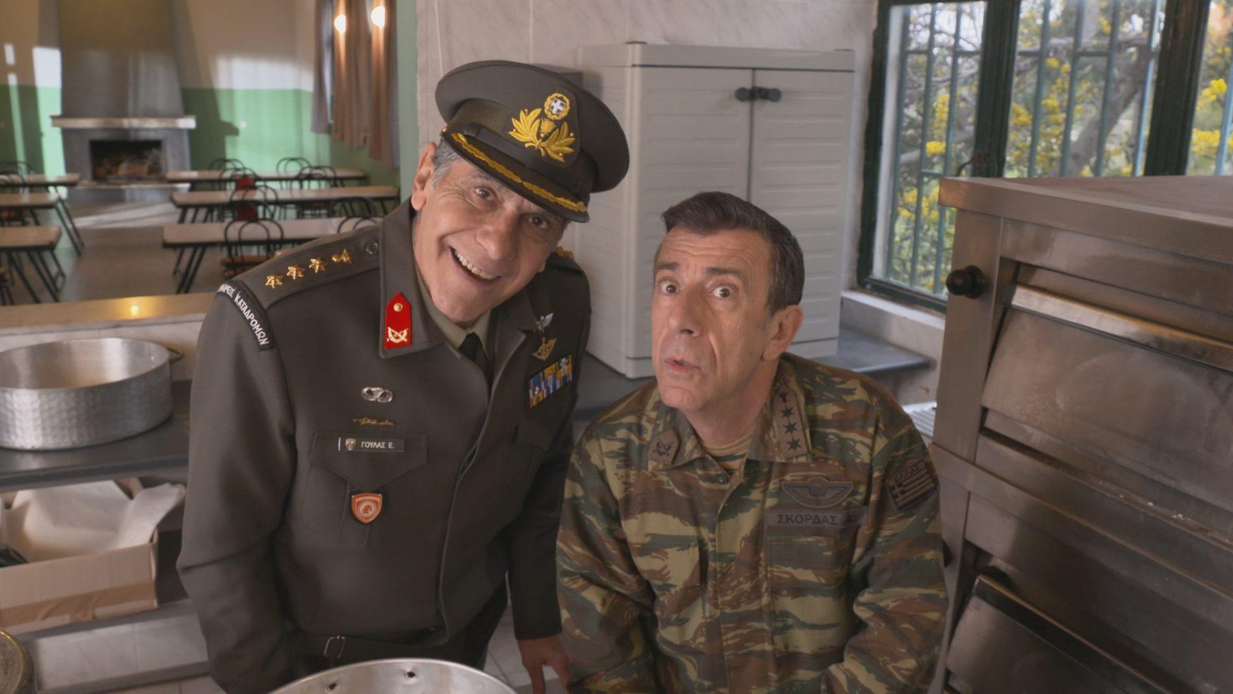 Παρουσιάστε: ένα από τα μεγαλύτερα σκάνδαλα του στρατοπέδου βγαίνει στη φόρα