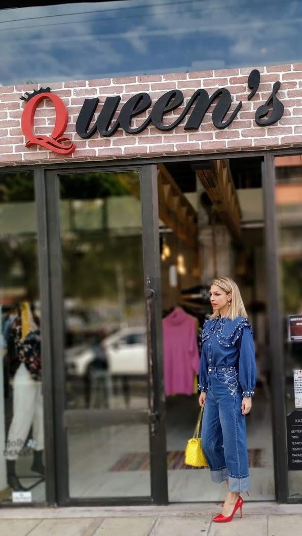 Queen's Boutique