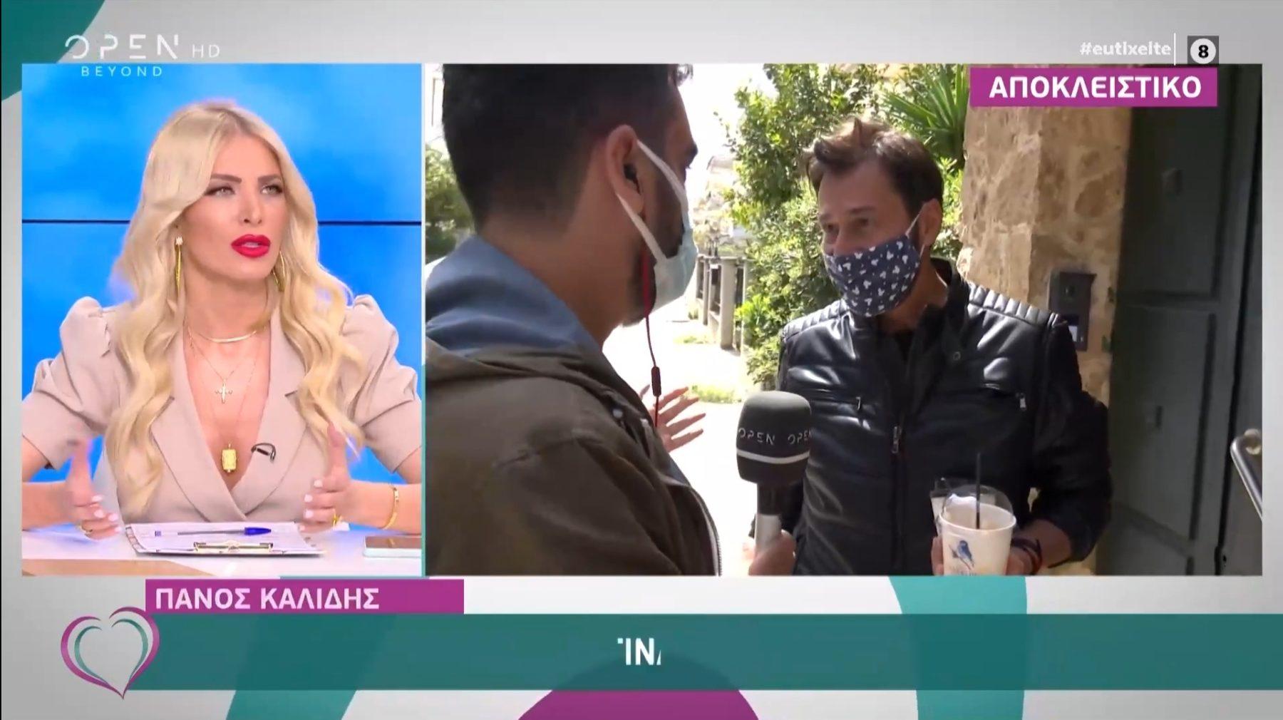 Πάνος Καλίδης: Η αντίδραση του όταν τον ρώτησαν για τον Γιώργο Λιβάνη και τον Σάκη Κατσούλη