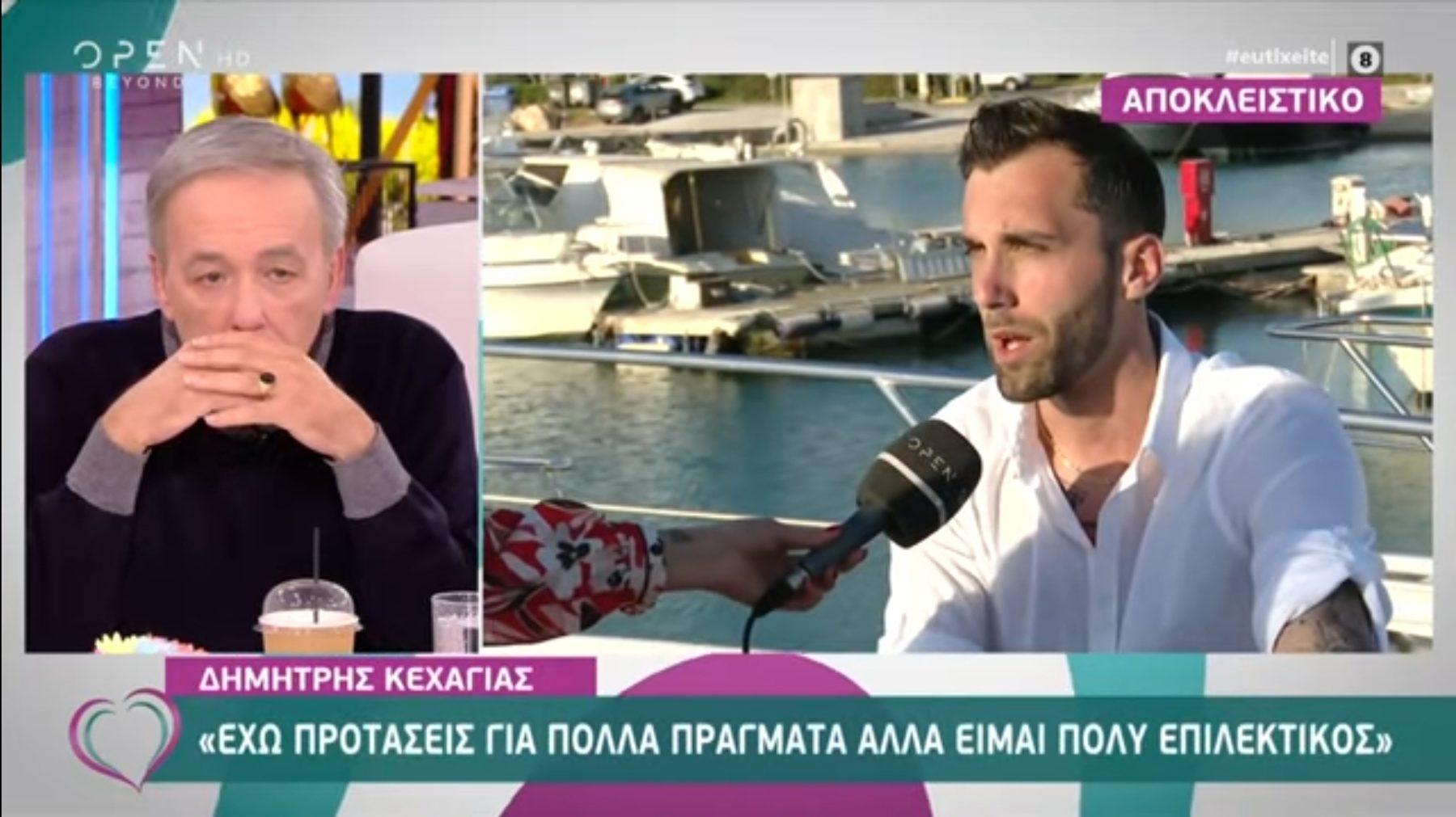 Big Brother 1: Ο Δημήτρης Κεχαγιάς εξέφρασε ανοιχτά το παράπονο του για τον Ανδρέα Μικρούτσικο