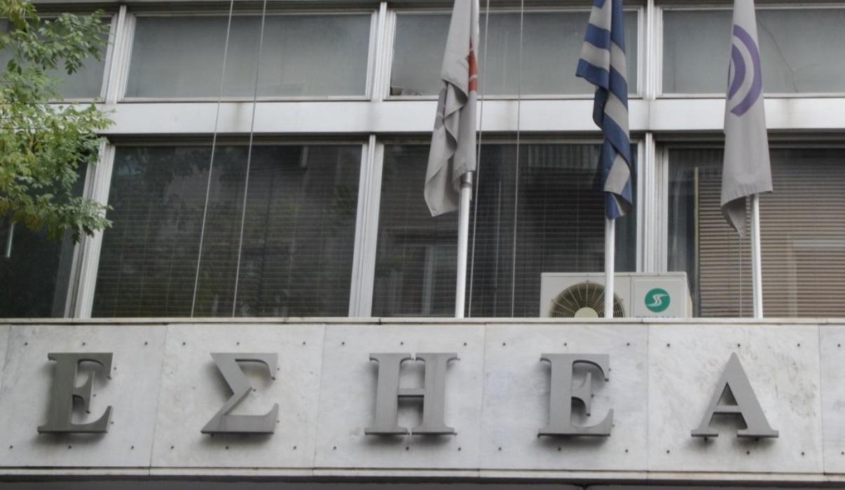 Η ΕΣΗΕΑ κατέθεσε σήμερα μηνυτήρια αναφορά στον Εισαγγελέα Πλημμελειοδικών κατά του Μένιου Φουρθιώτη