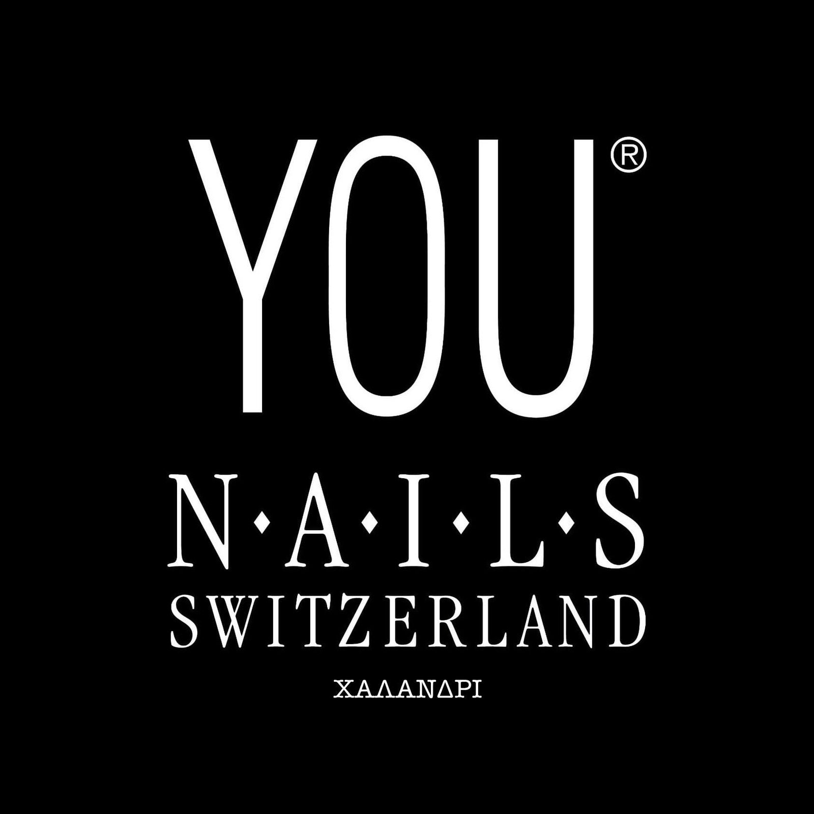 You Nails Χαλάνδρι