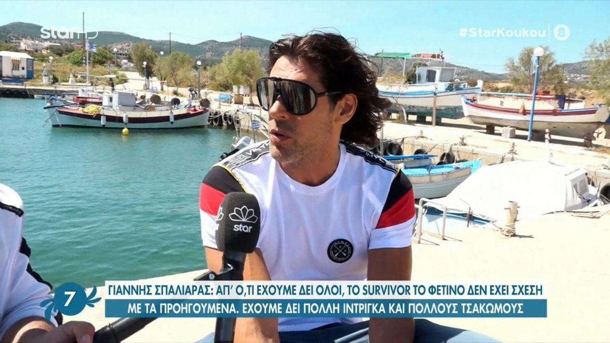Γιάννης Σπαλιάρας: «Έκανα ηλιοθεραπεία γυμνός στο Survivor»