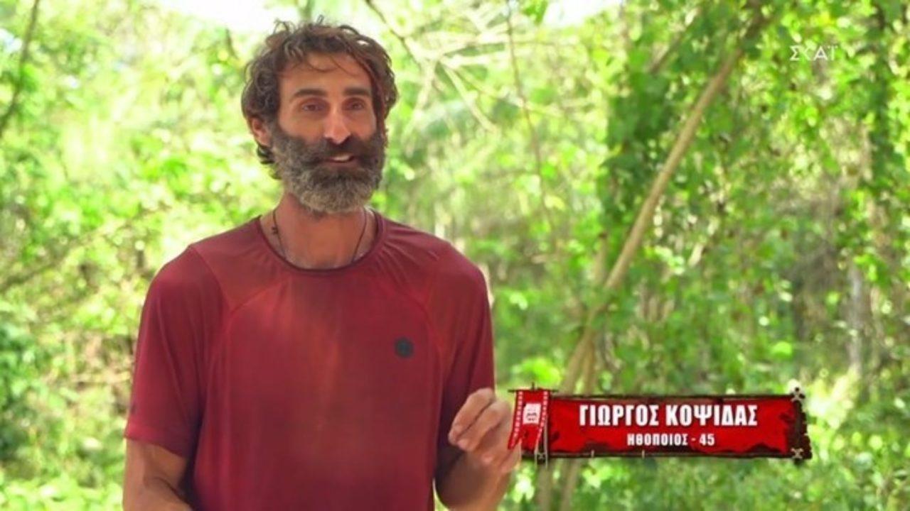Survivor 4 - Γιώργος Κοψιδάς: «Το ποσό που πήρα είναι εξαιρετικό για την εποχή που ζούμε και πολύ ισχυρό κίνητρο για να πάω στον Άγιο Δομίνικο»