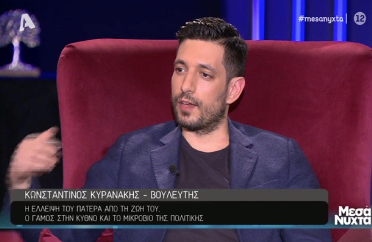 Κωνσταντίνος Κυρανάκης: «Είμαι προϊόν ενός καλοκαιρινού έρωτα στην Σκιάθο»