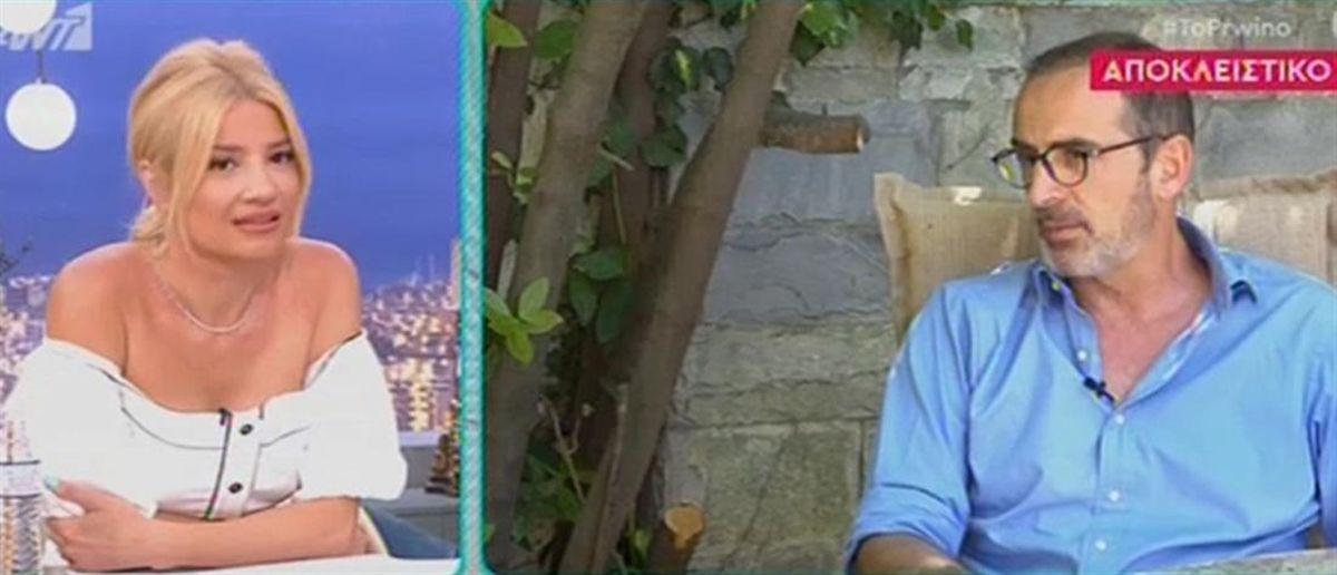 Κώστας Κρομμύδας: η άγνωστη συγγένειά του με την Ελένη Μενεγάκη και τον Μάκη Παντζόπουλο