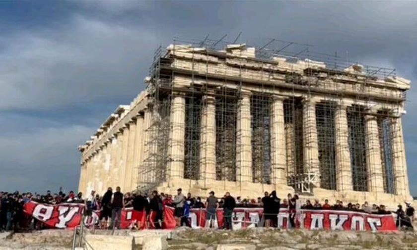 Οι οπαδοί του Ολυμπιακού εισέβαλαν στην Ακρόπολη