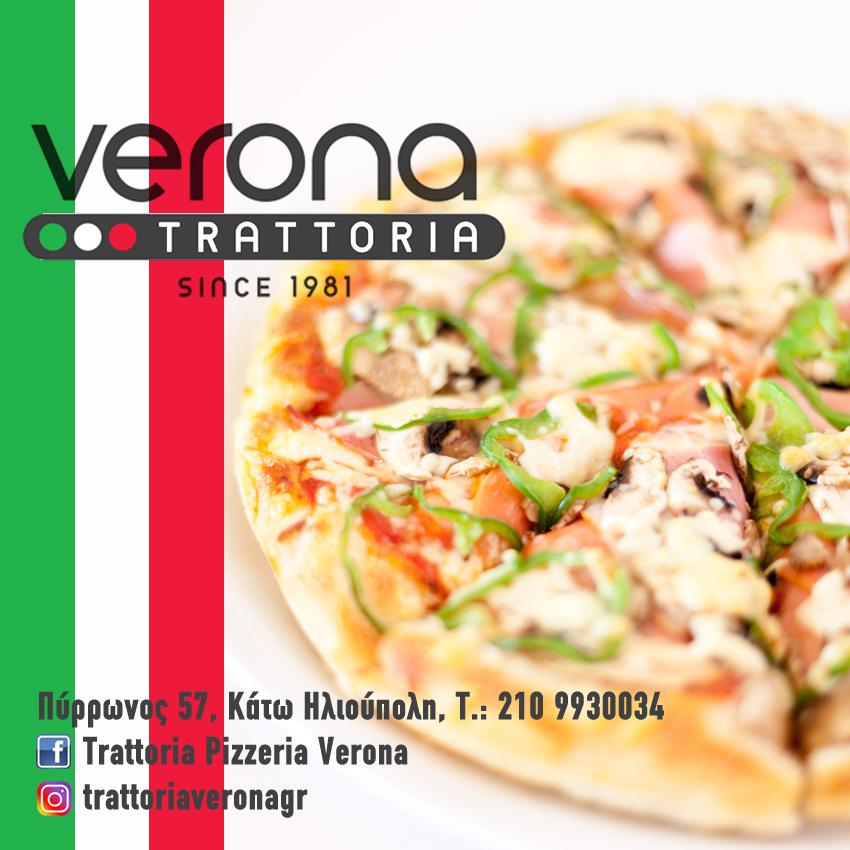 Verona Trattoria