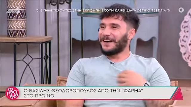Η Φάρμα - Βασίλης Θεοδωρόπουλος: «Έχω άλλα 9 αδέρφια κι είμαι ο τρίτος - Ήμασταν ο ένας πάνω στον άλλον»