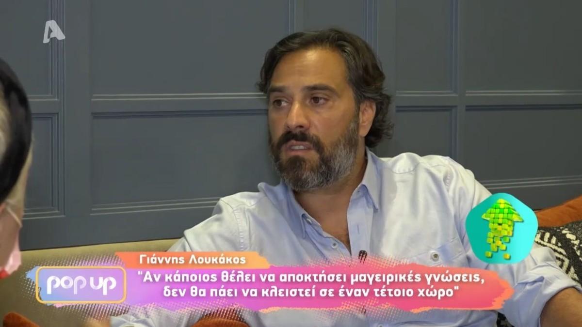 Γιάννης Λουκάκος: «Θα επέλεγα να συνεργαστώ με κάποιο παιδί από το Masterchef»